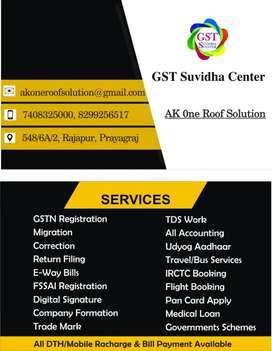 GST Suvidha Centre