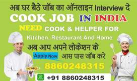 Cook Job in Delhi Ncr Need Home Cook Home Helper Home Cleaner in delhi
