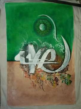 Oil Painting Islamic calligraphy Art in bulk