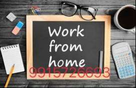 Part , Full Time  Home based Internet Work & Earn 300 rs daily. Jobs