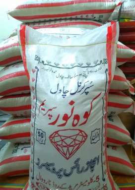 Special and Best Quality Rice of Narowal.50kg