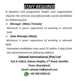Staff Required