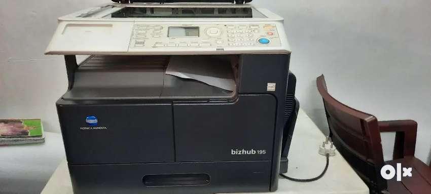 Konica Xerox machine 0