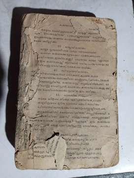Ayurvedic medicinal book