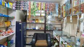 Shop in sell