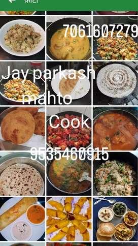 Jay parkash mahto cook