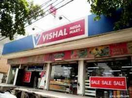 Free joining in VISHAL MEGA MART MALE AND FEMALE