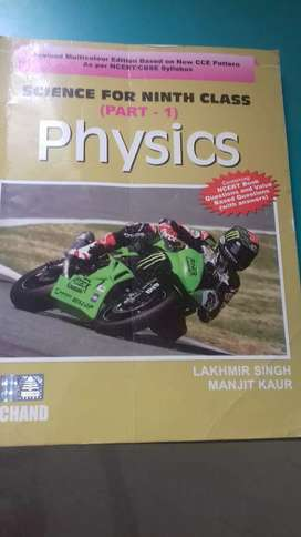 S.Chand Physics class 9th book