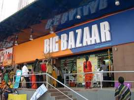 DEAR CANDIDATES HIRING OF STAFF IN BIG BAZAAR SHOWROOM