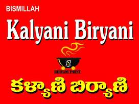 Bismillah hotel -Kalyani Biryani