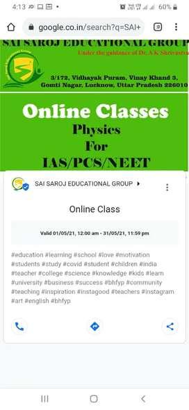 Ias pcs ssc bank upsi and academic coaching Classes