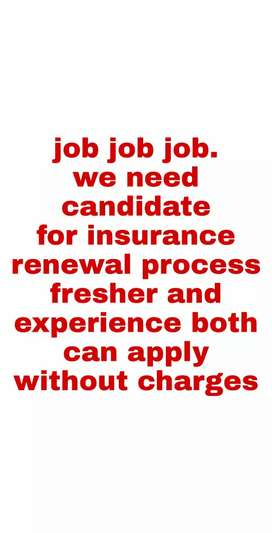 I have a huge no. Of job without any charged