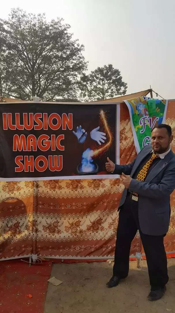 Magician in Lahore 0