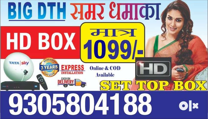 TATA SKY Lowest price in India Guaranteed 0