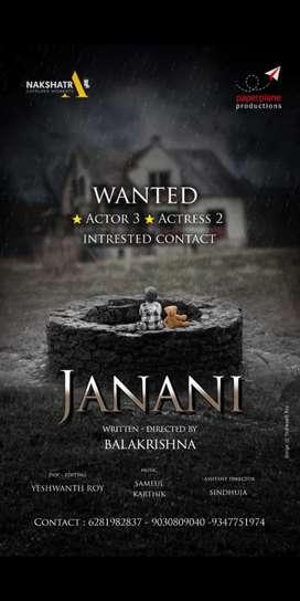 Janani film
