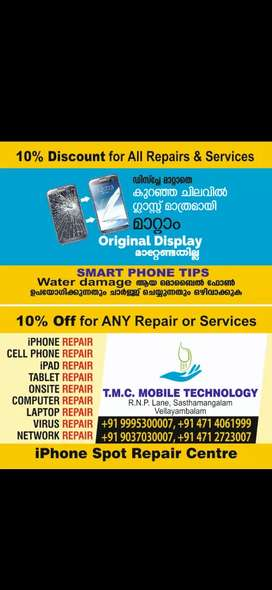 MOBILE PHONE TOUCH GLASS REPLACEMENT