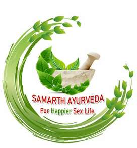 Job at samarth ayurved clinic only for female