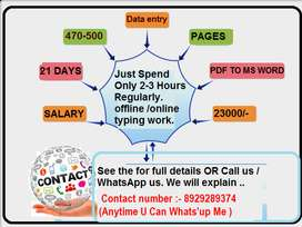 Most opportunity home based job..