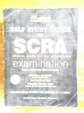 SCRA(IIT JEE+ AIEEE+ UPSEE) ENTRANCE EXAM BOOK not used by any person