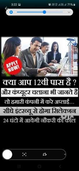 HINDI CALL CENTER 10TH PASS CAN APPLY.