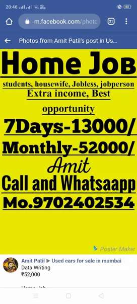 7000 Vacancy direct joining weekly 13000