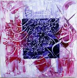 Crimson darood shreef calligraphy painting