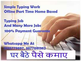 Ofline Part Time Home Based In All India