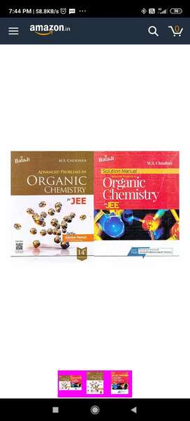 Advanced Problems in Organic Chemistry for JEE -(MS Chauhan)