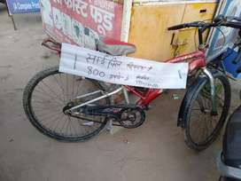 Atlas Ranger Cycle just in rupees 800/-