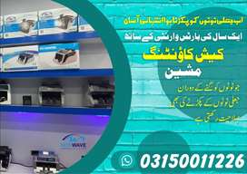 packet cash counting machine,fake note detection, digital safe lockers