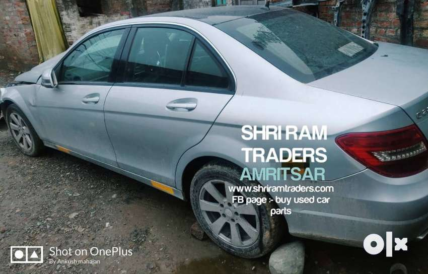 Mercedes C220 2014(diesel) spare part for sale 0