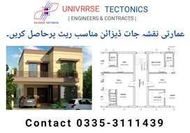 Architects Engineers Building Architecture & Structural Designing Naqs