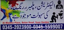 Electrician, Plumber & Painter available for Soan Garden, PWD & CBR.