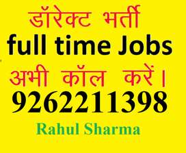 Male / female Candidates apply for full time job Dear candidates,