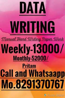 Good hand writing job for all Weekly Salary 13000