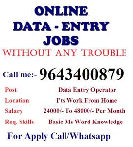Back office Job available now. Contact me for job.