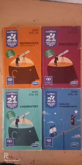 Navneet 21 set in English (ENGLISH/MATHS/CHEMISTRY/PHYSICS)