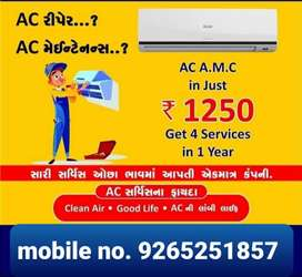 Ac service and ripering