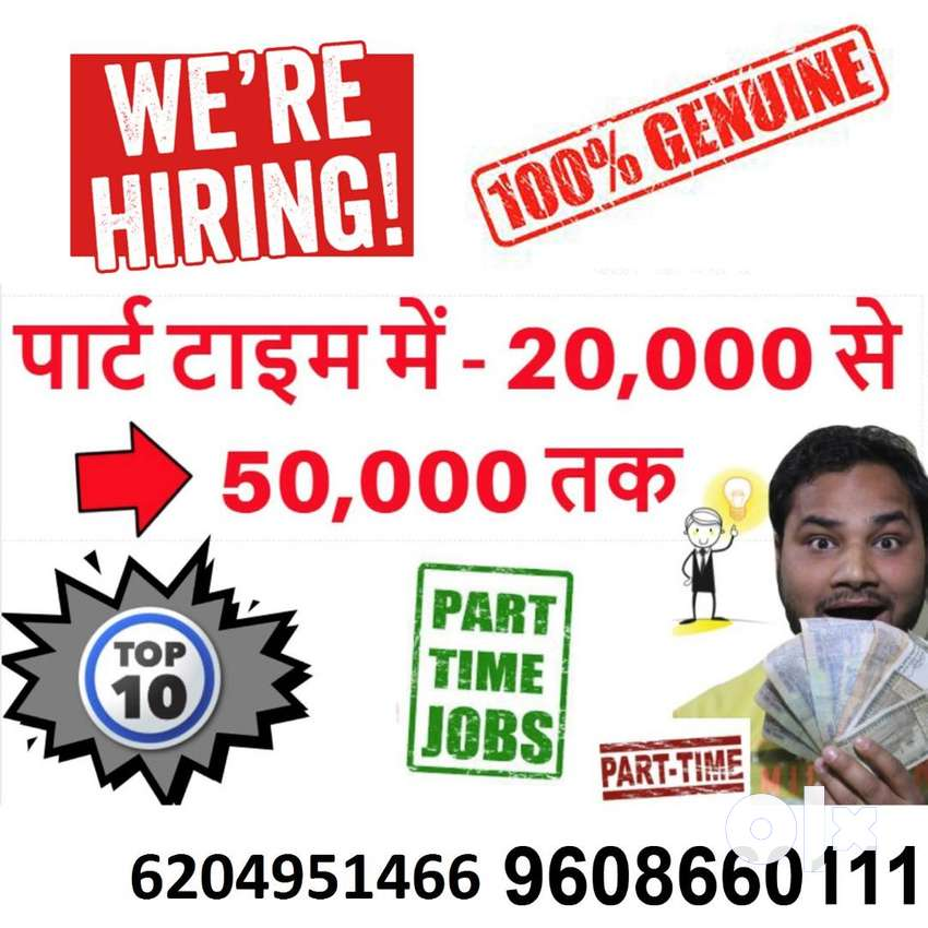 Genuine Hand Writing / Data Typing Work at home Based Job in Patna 000 0