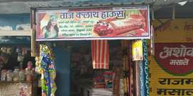 Sell to my shope