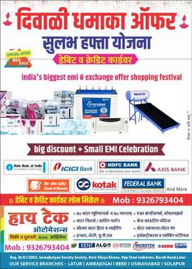 Water purifiers EMI and Discount Offers