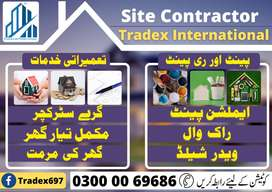 House Paint Work and rock wall, house Construction and renovation