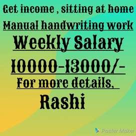 Get income by handwriting work