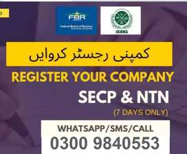 Rawalpindi Industry Factory Shop Company Registration NTN ISO GS.T