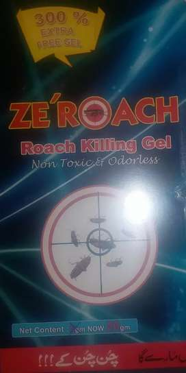 Gel injection for Cockroach and other insects for kitchen, Bathroom