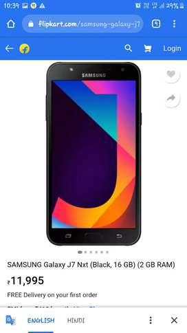 Samsung J7NXT