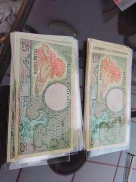 Uang Lama Pecahan 25 Rupiah Tahun 1959