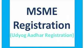GET MSME CERTIFICATE and avail benifits of recently Gov launched pakg