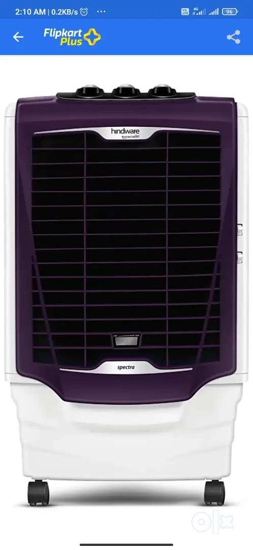 Hindware 60 liter cooler