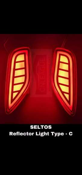 Kia seltos reflector light rear bumper light